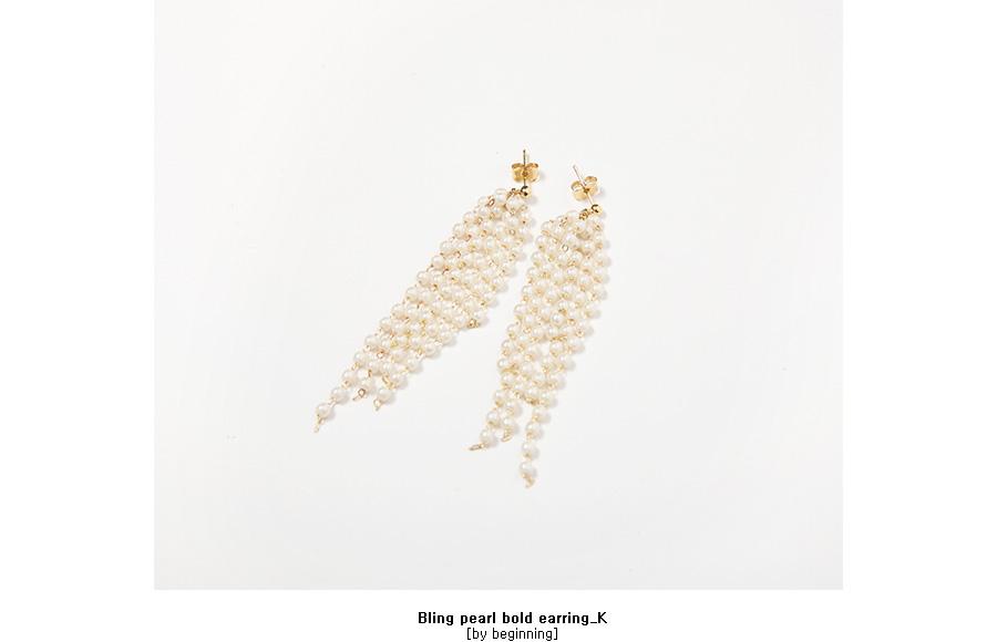 Bling pearl bold earring_K (size : one)