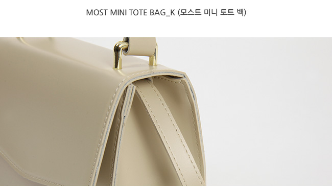 Most mini tote bag_K (size : one)