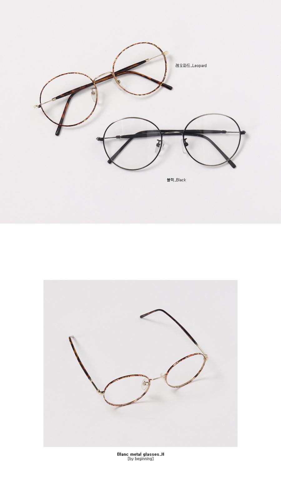 Blanc metal glasses_H (size : one)