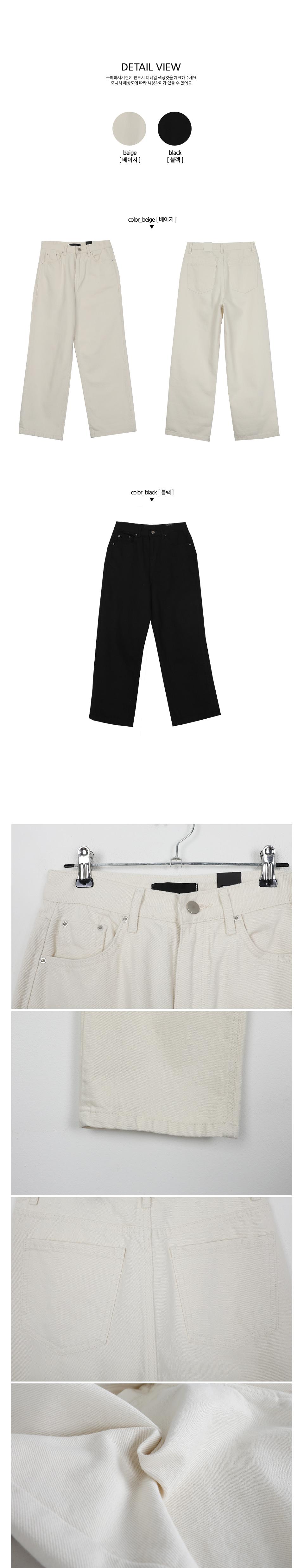 Tani wide pants