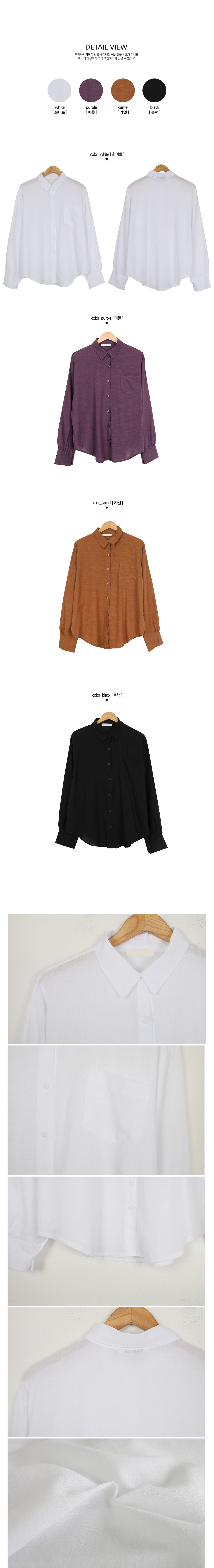 Berri Bells Shirts