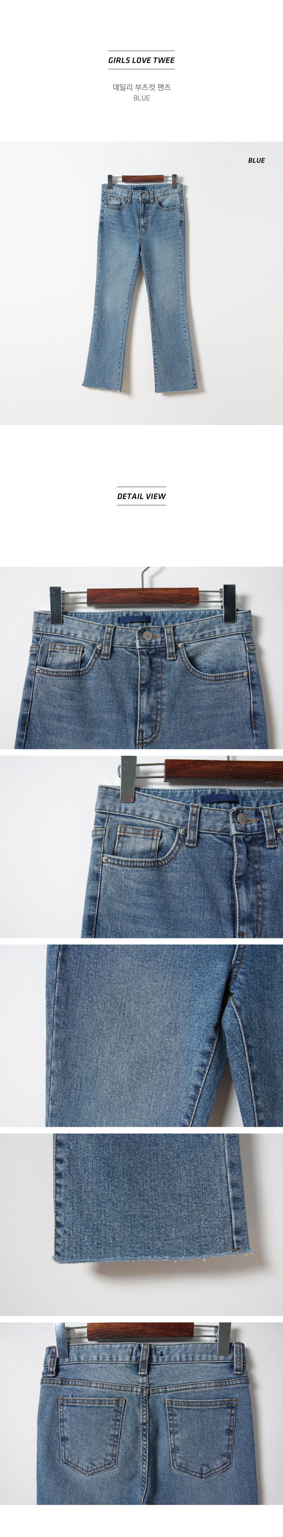 Daily Boot Cut Pants
