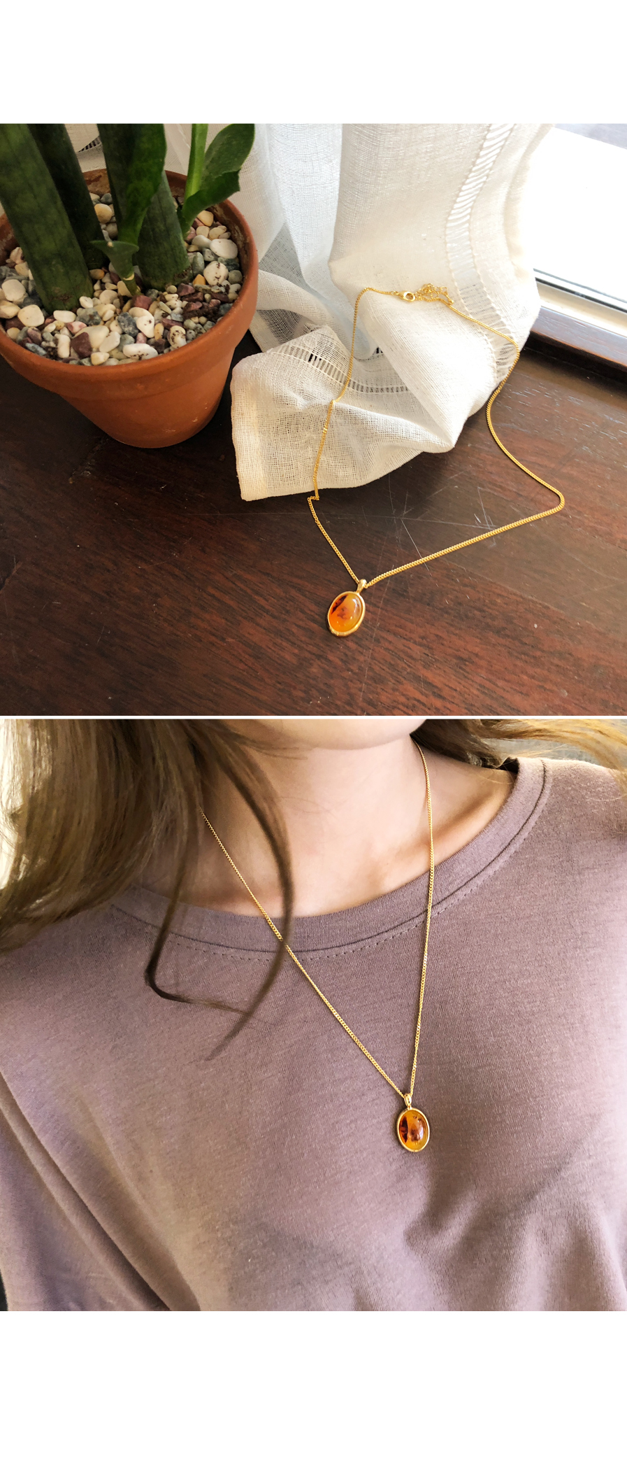Sense Beads Necklace