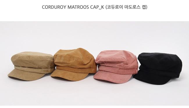 Corduroy matroos cap_K (size : one)