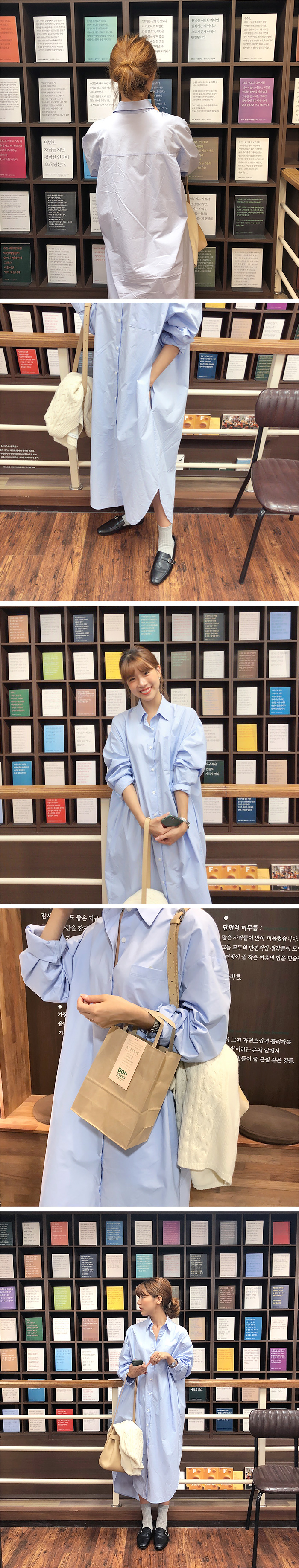 Normal long shirts ops_H (size : free)