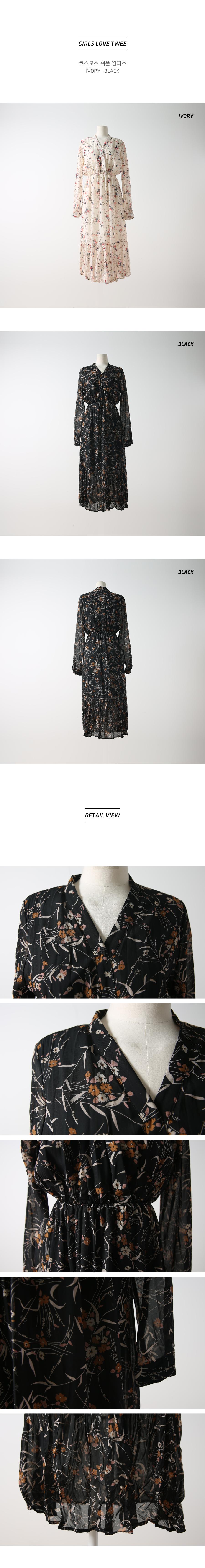 Cosmos Chiffon Dress
