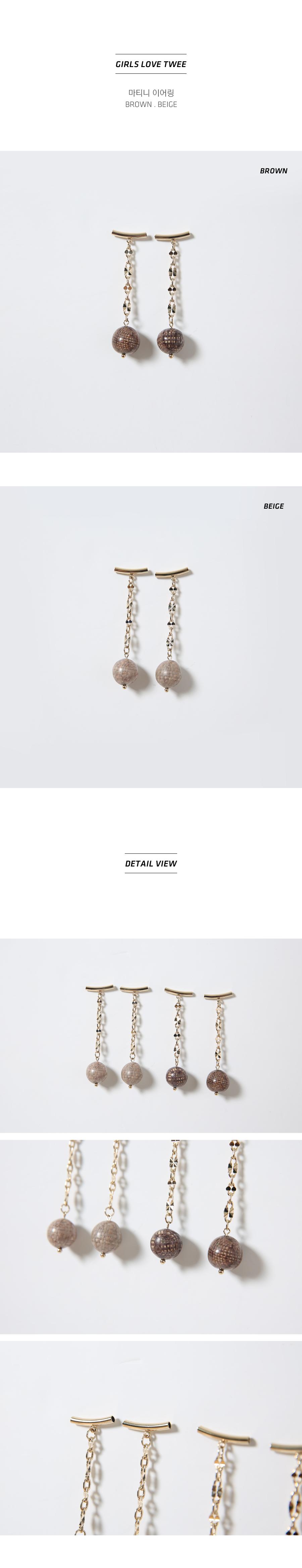 Martini earrings