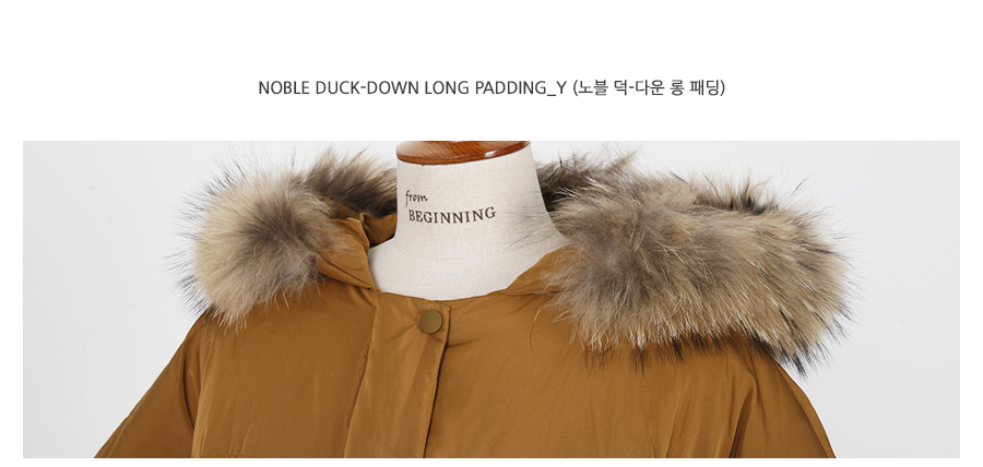 Noble duck-down long padding_Y (size : free)
