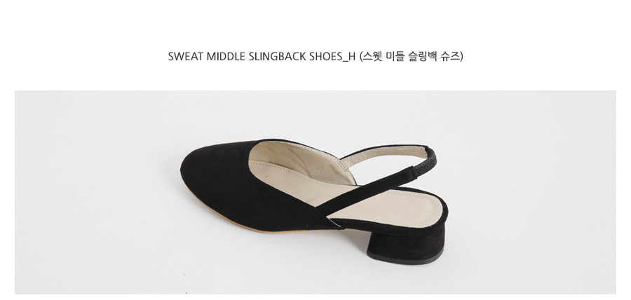 Sweat middle slingback shoes_H (size : 225,230,235,240,245,250)