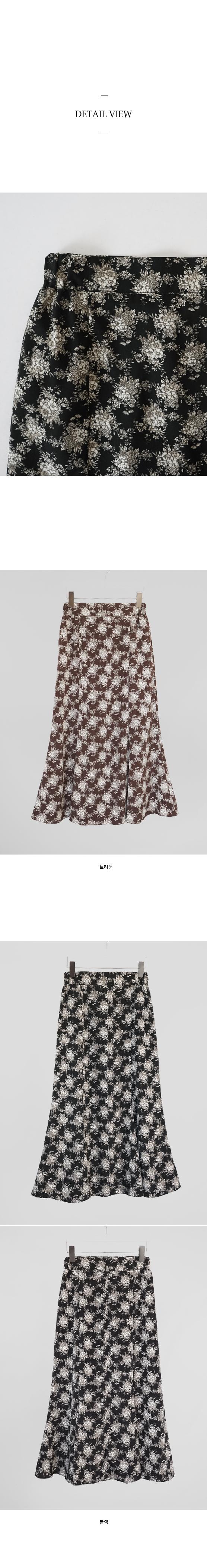 mermaid maxi flower skirt (2color)