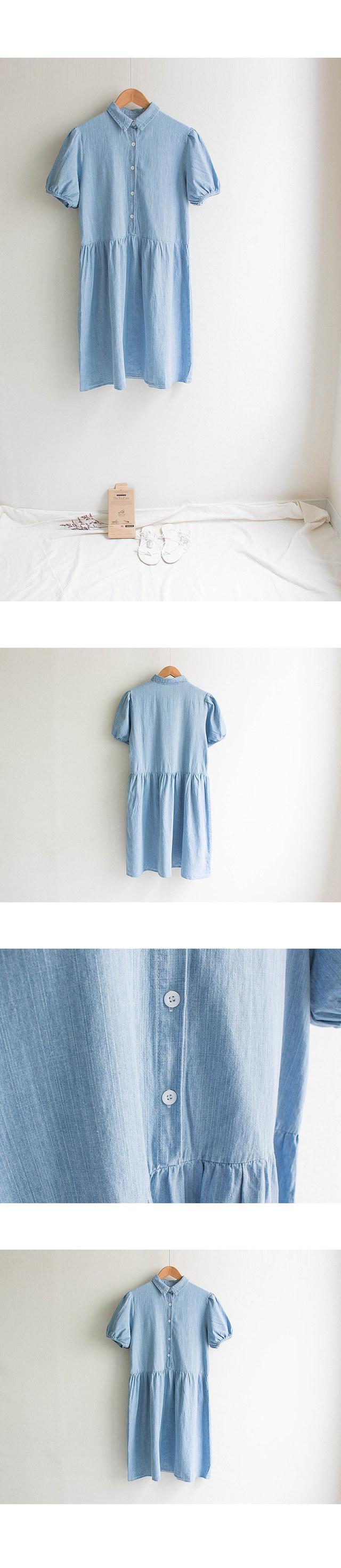 Girls collar button denim dress
