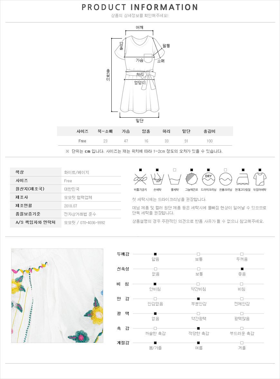 Order rush ♥ off shoulder tassel embroidery long dress 2color