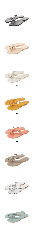 Ned Twist Slippers