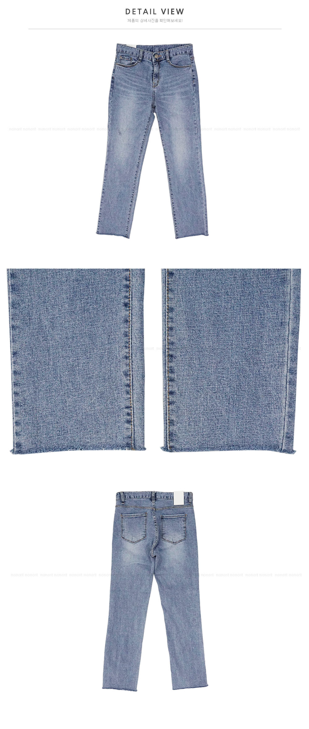 Wannabe Part 9 Cutting Jean