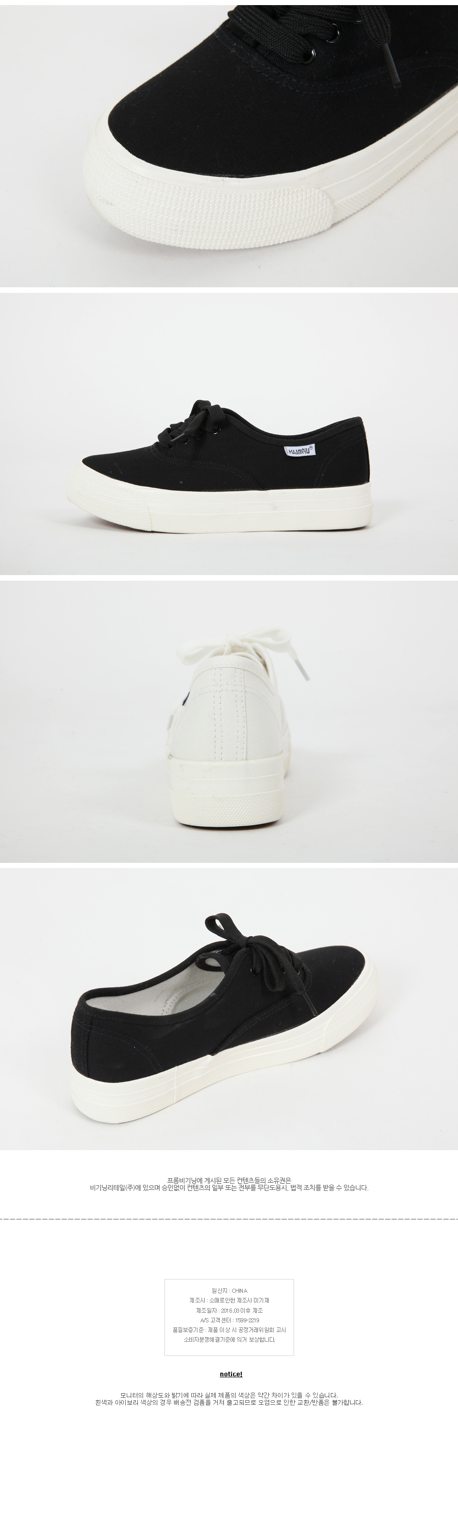Basic cotton sneakers_A (size : 225,230,235,240,245,250)