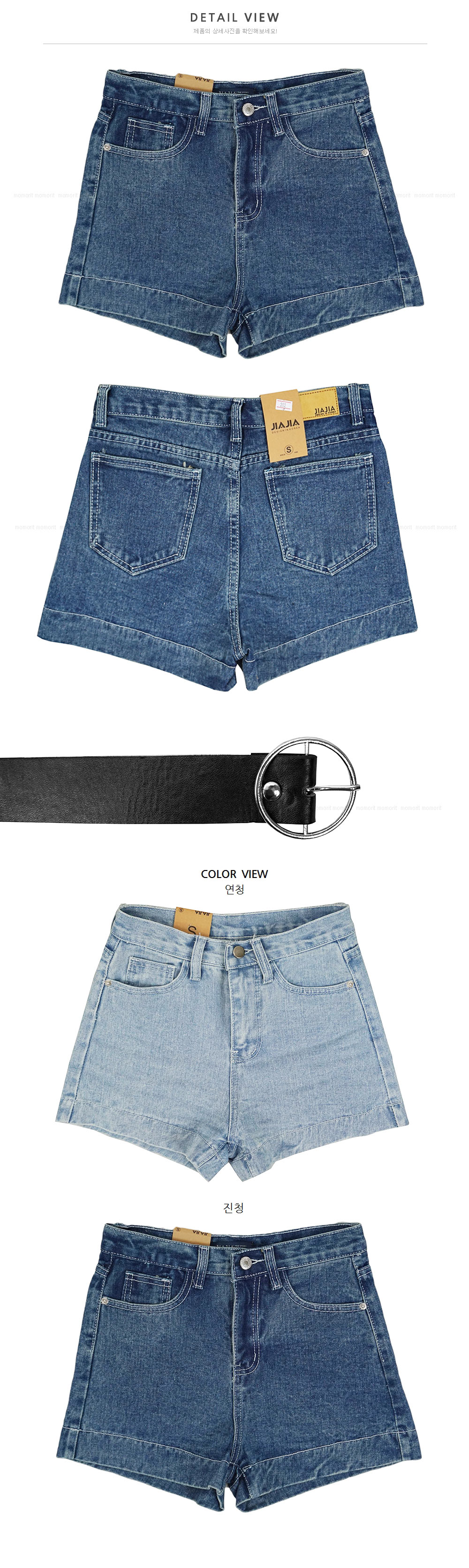 Basic high waist denim short pants 2color