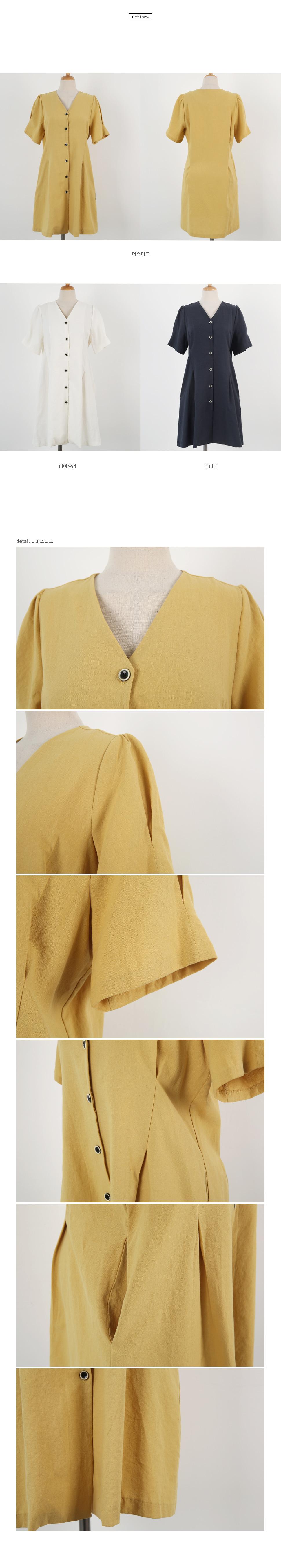 Pounded linen mini dress
