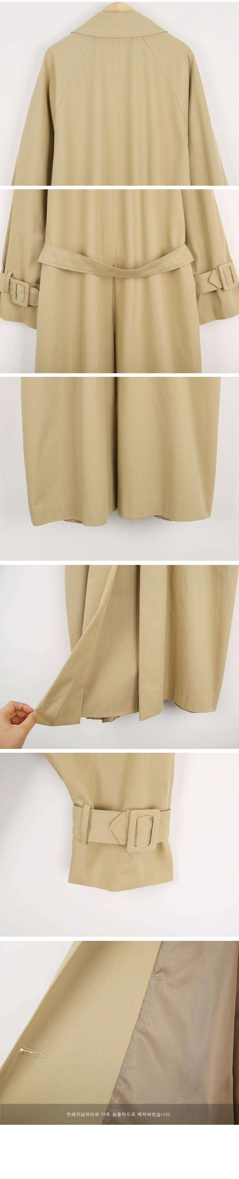 Oxford single trench coat