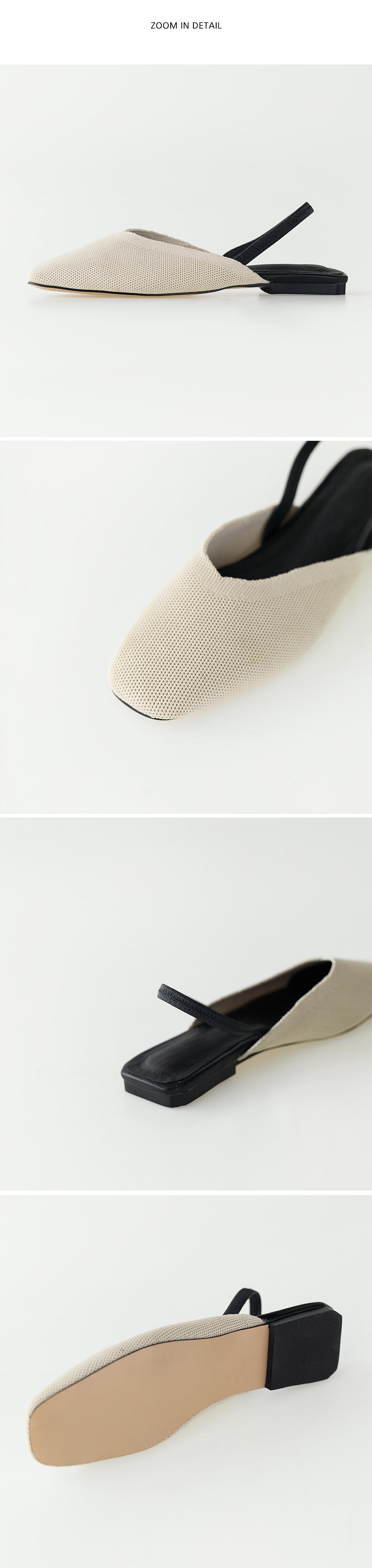 basic line knit sling back