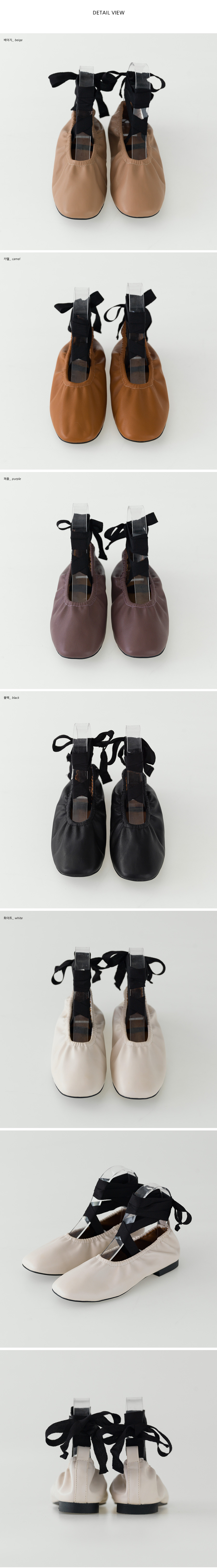 romantic lace-up flat shoes