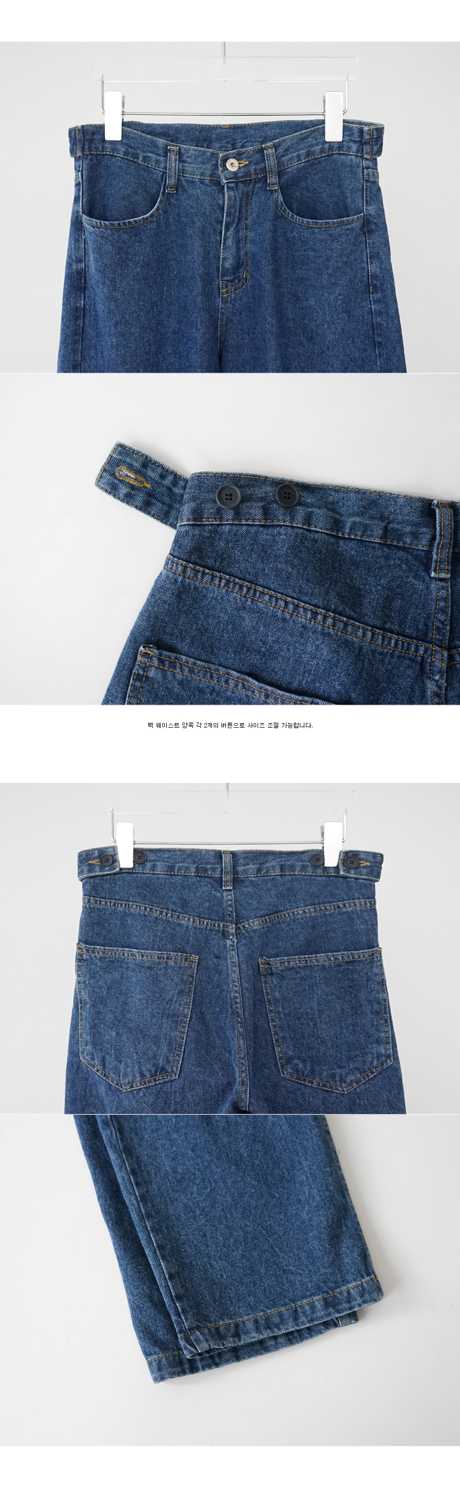 balance color button denim (2colors)