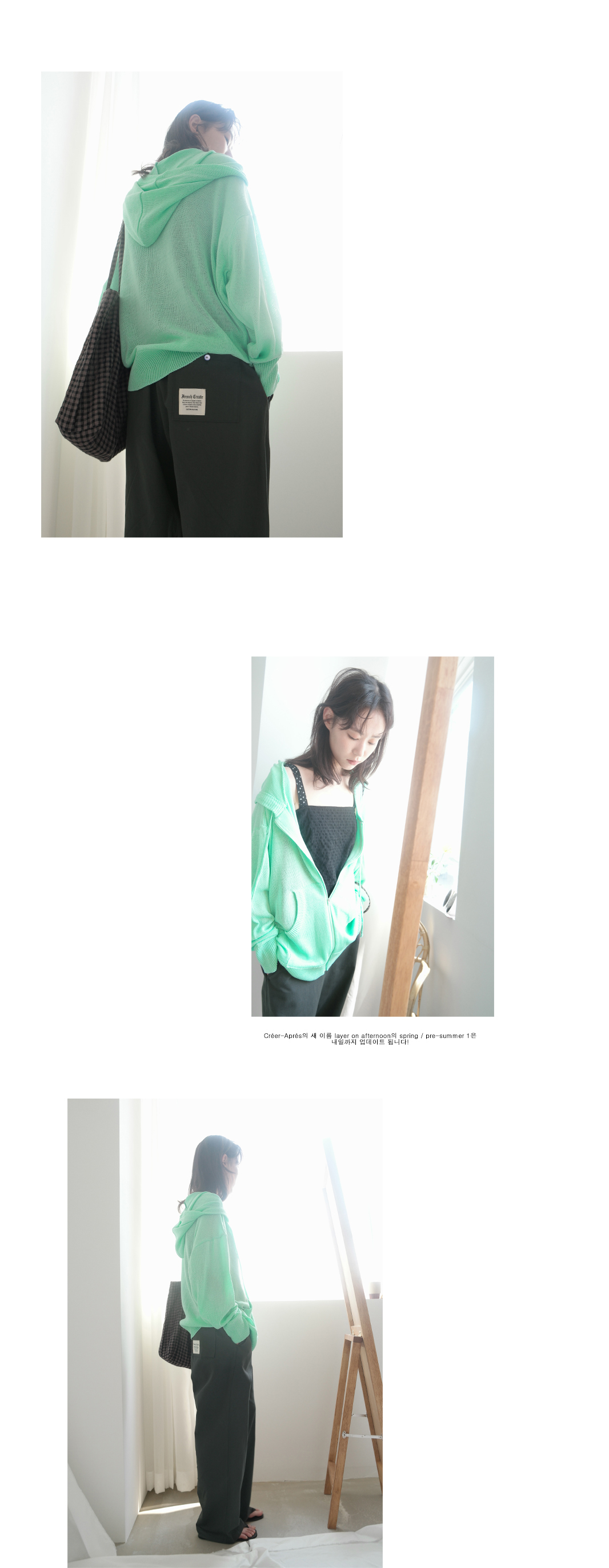 bracing color hood (3colors)
