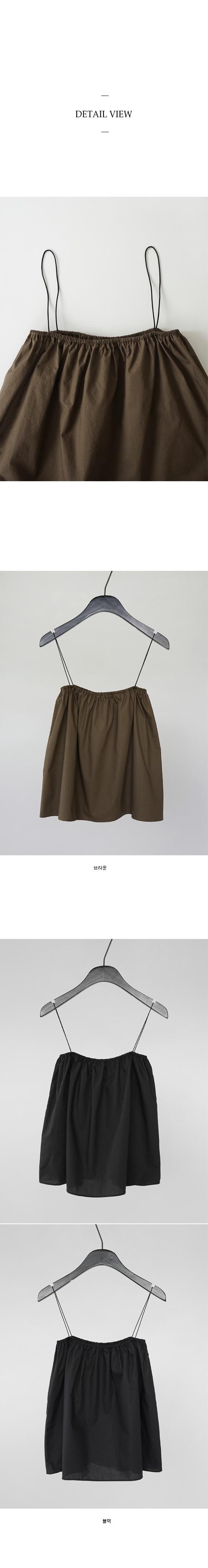 thin string sleeveless (2colors)