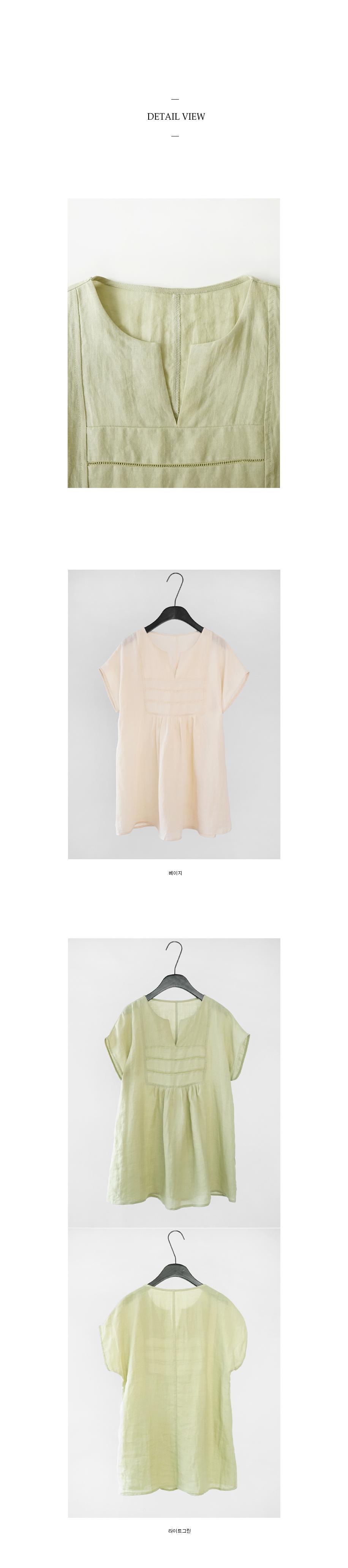 tranquil mood linen blouse (2colors)