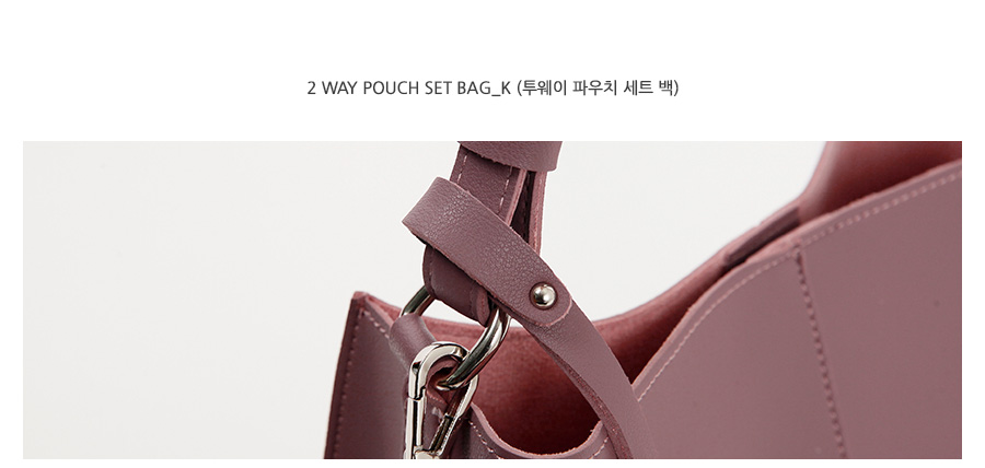 2 Way pouch set bag_K (size : one)