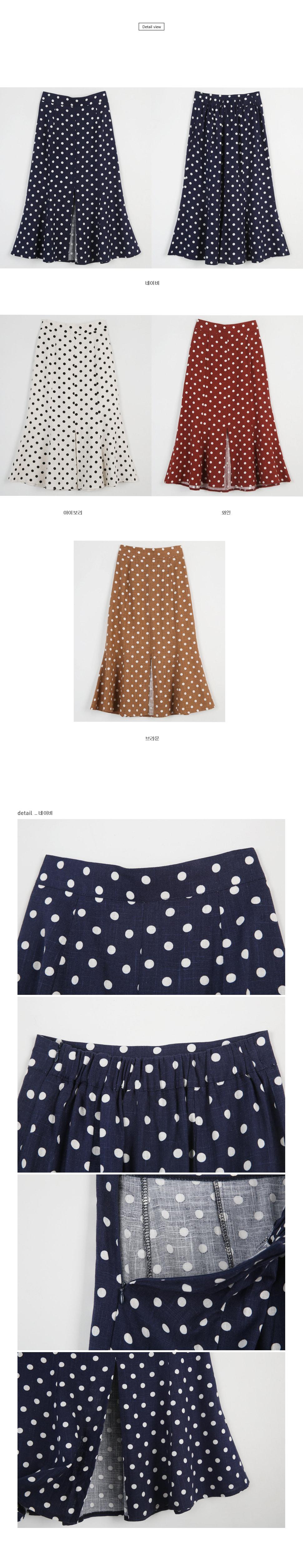 Jelly dot long skirt