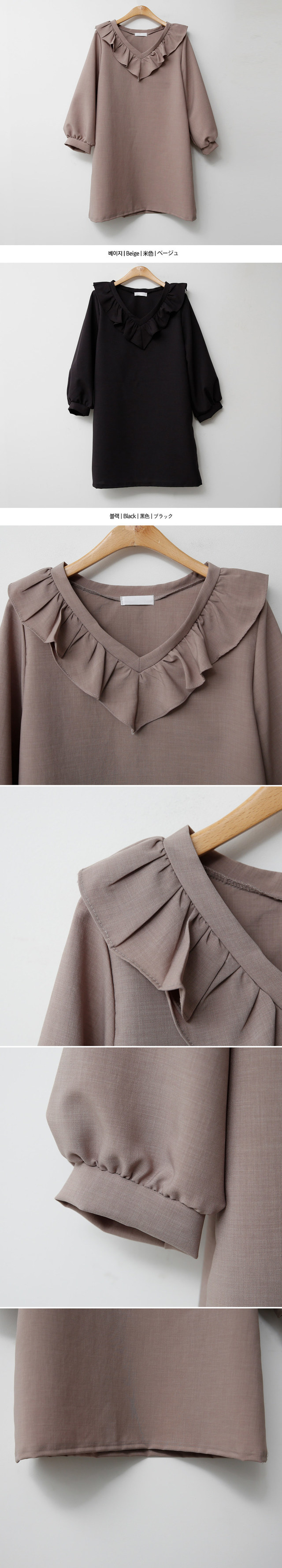 Pine Devil Dress