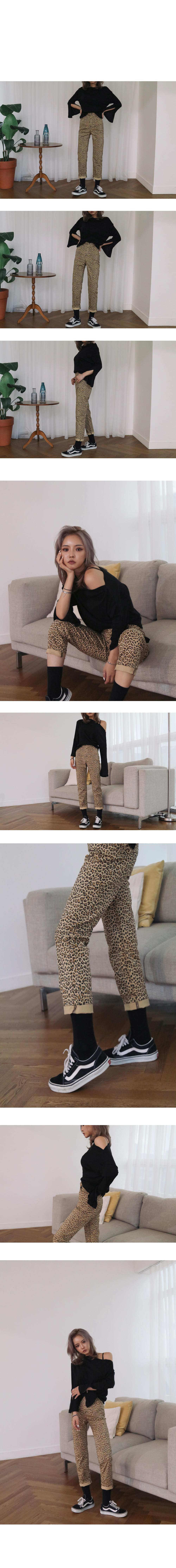 Leopard Straight Pants