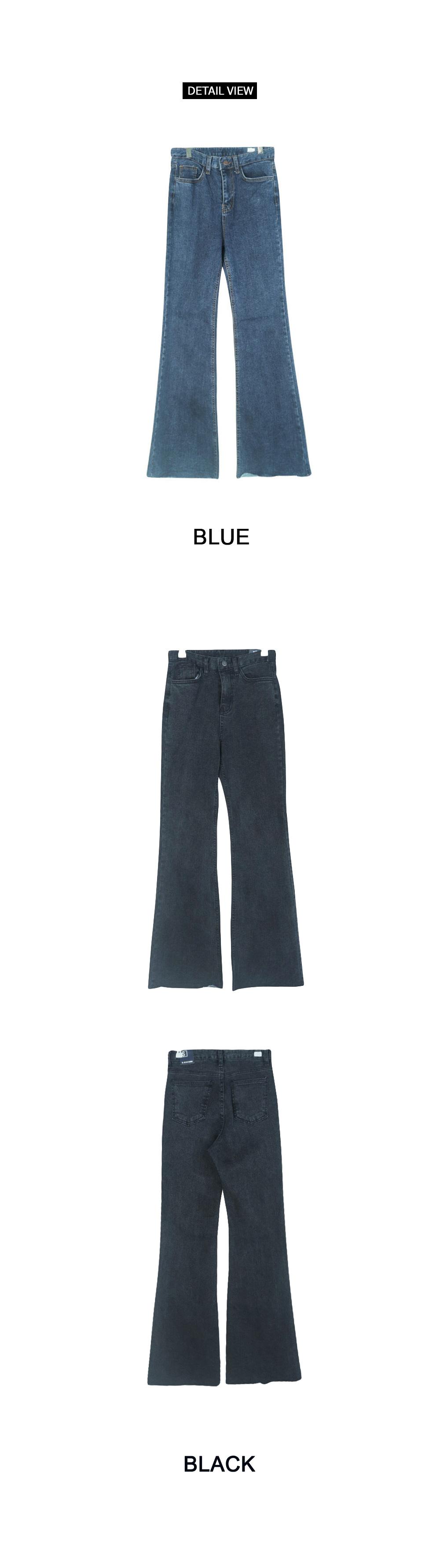 Slim long boot cut denim line