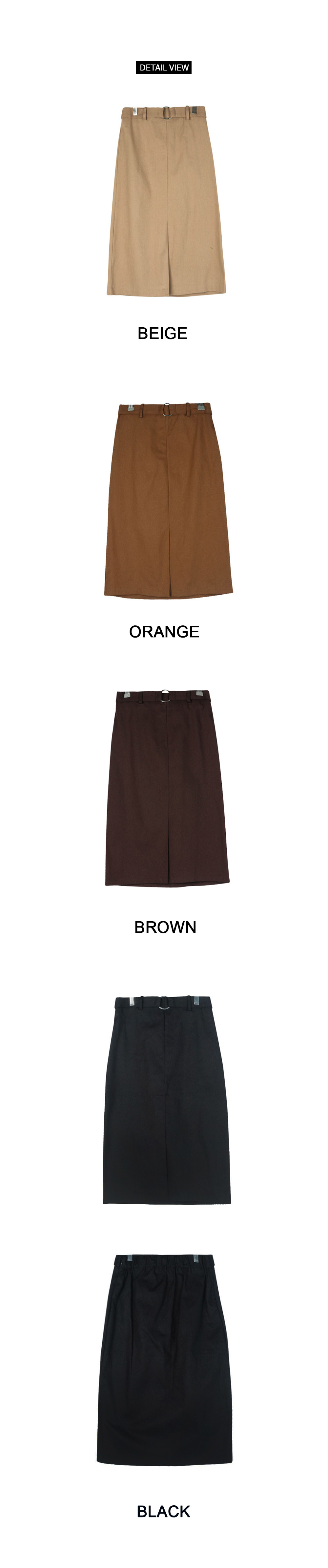 Basic Oringt Skirt