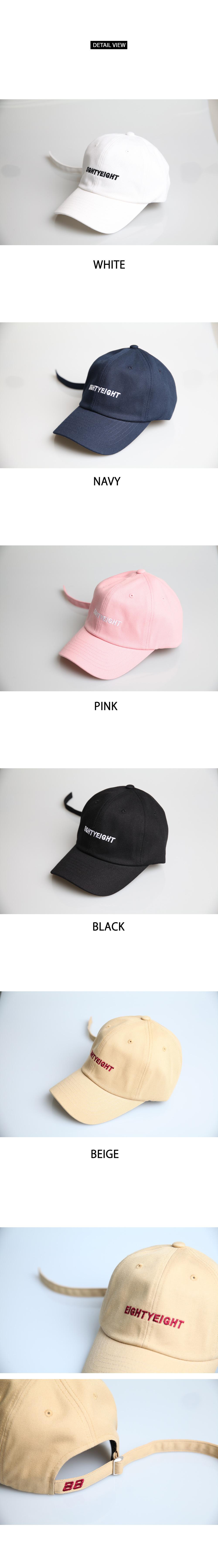 EIGHTYIGHT cap