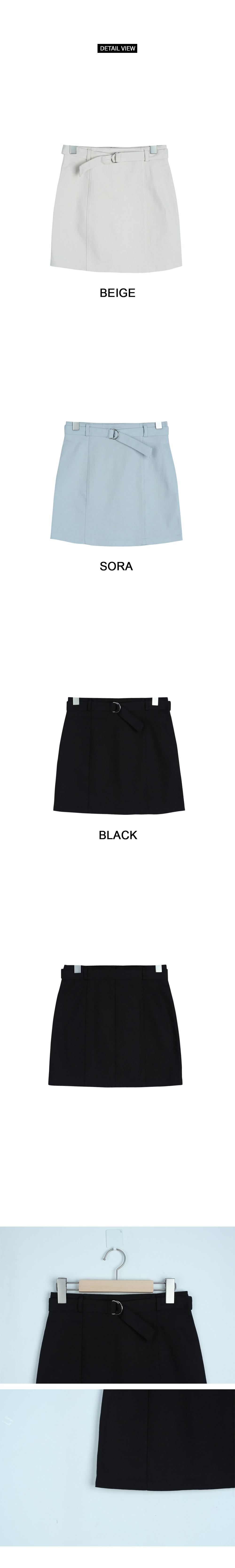 Slim belt skirt