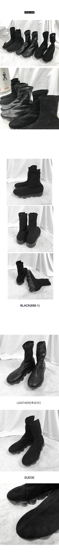 Three Socks Sneakers