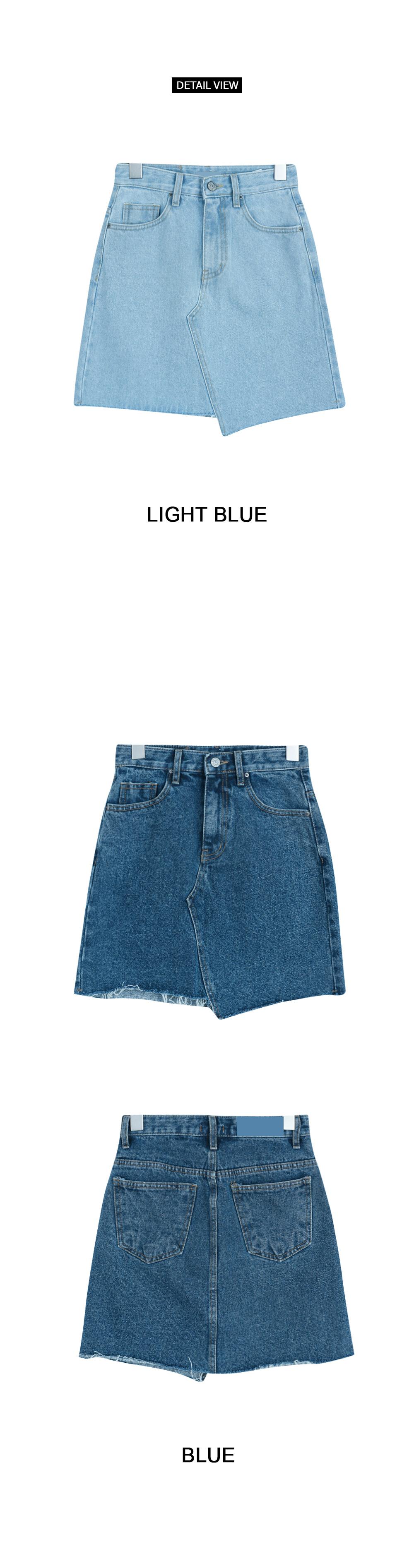 Uncut mini denim skirt