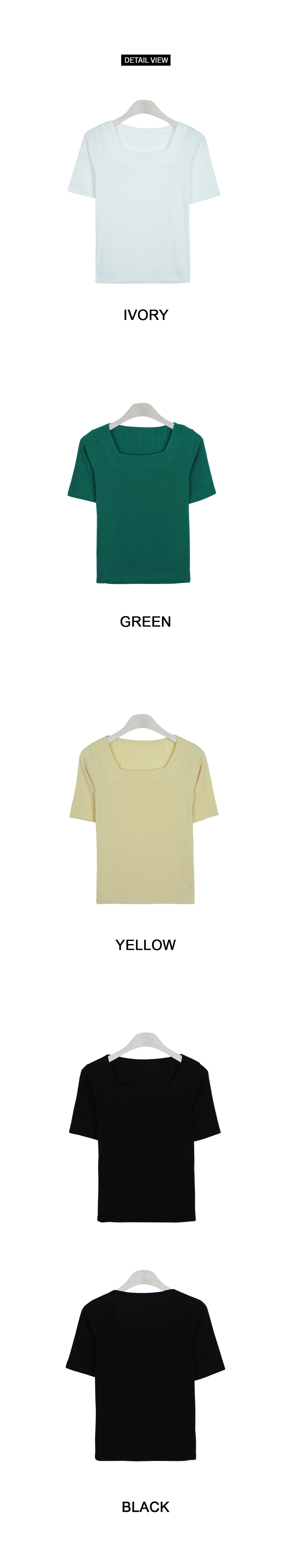 Slim Line Square Short Sleeve Tee