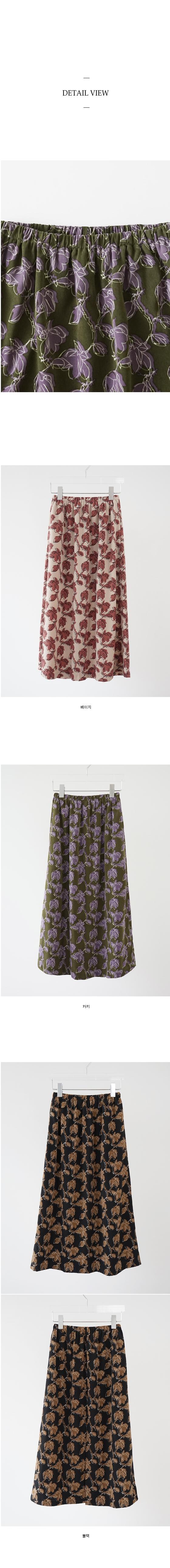 autumn flower flare skirt (3colors)