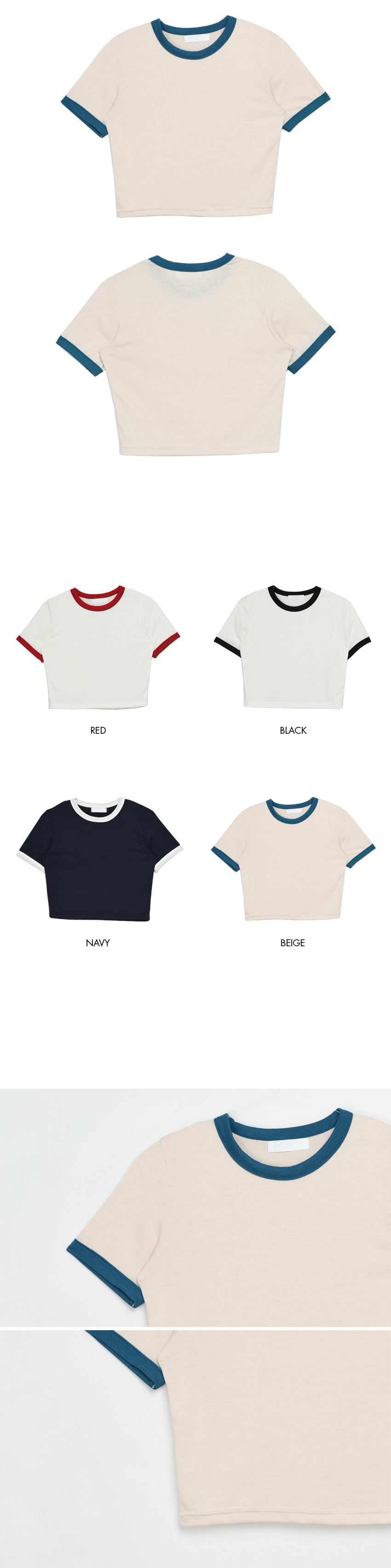Whipping color Tee