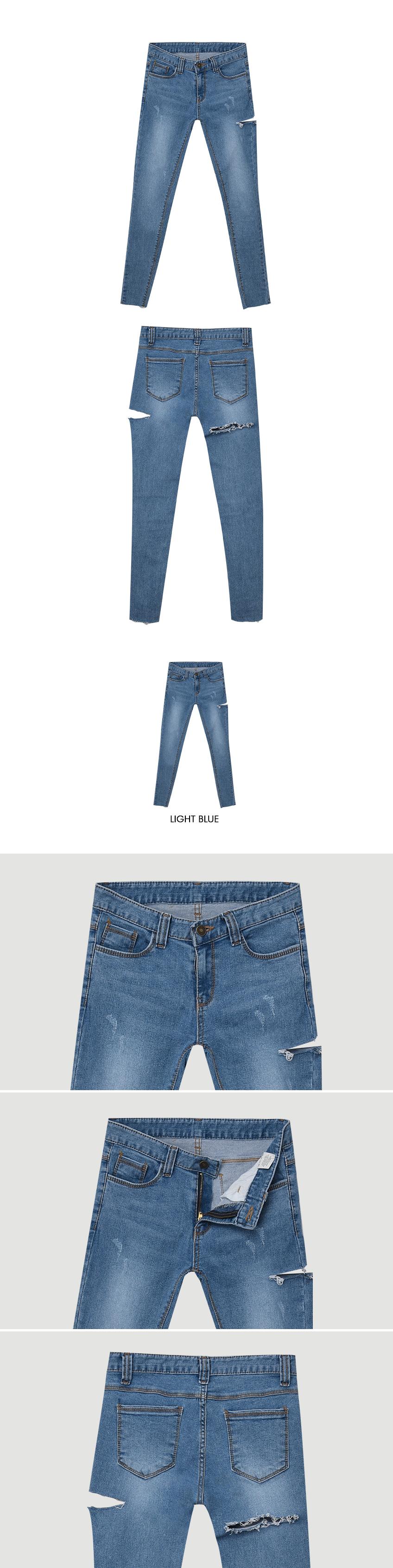 Back Damage Denim Pants