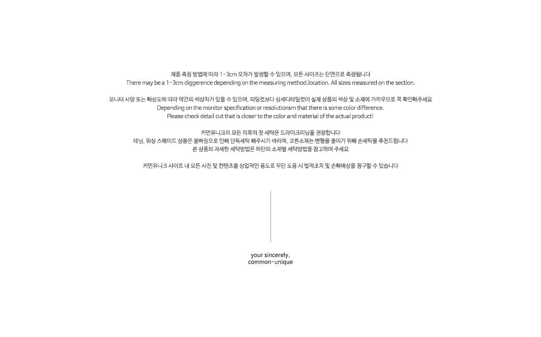 [TOP] CHECK SAILOR COLLAR BLOUSE