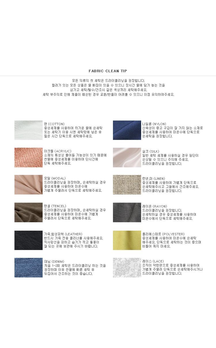 Oasis pajamas set (* 2color)