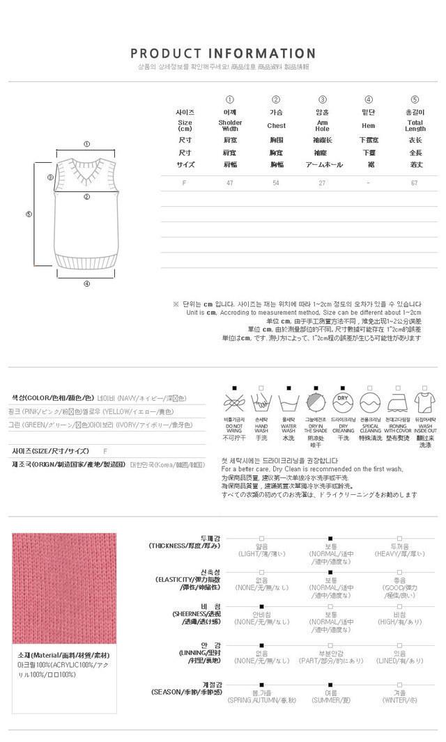 Entereye coloring vest