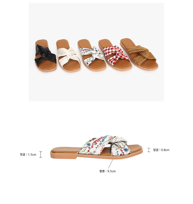 variety twisted slipper (230-250)