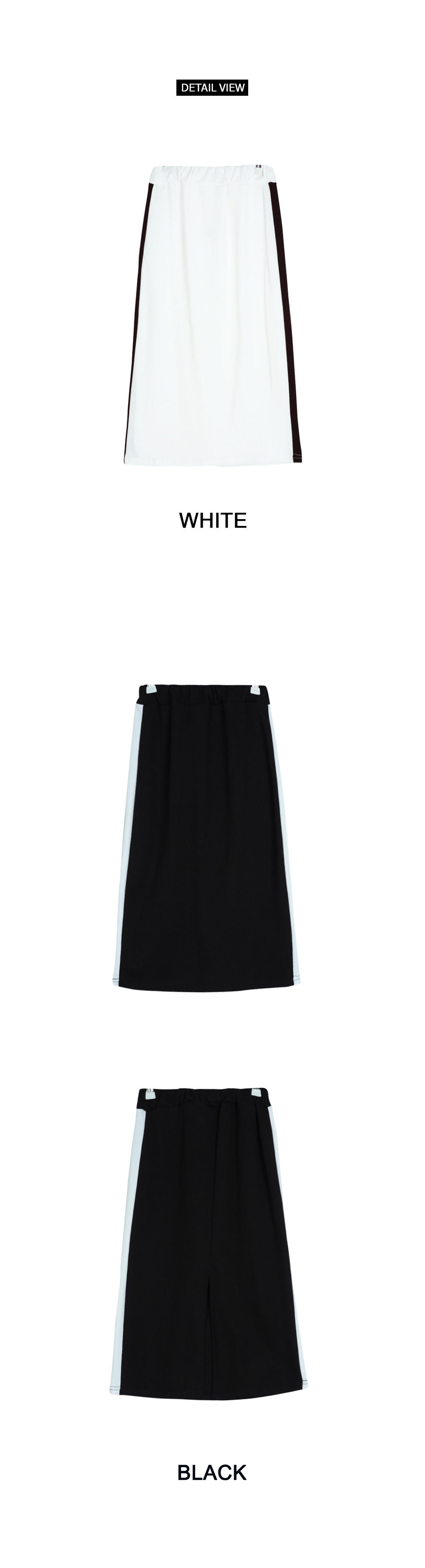 Midi Home Line Skirt