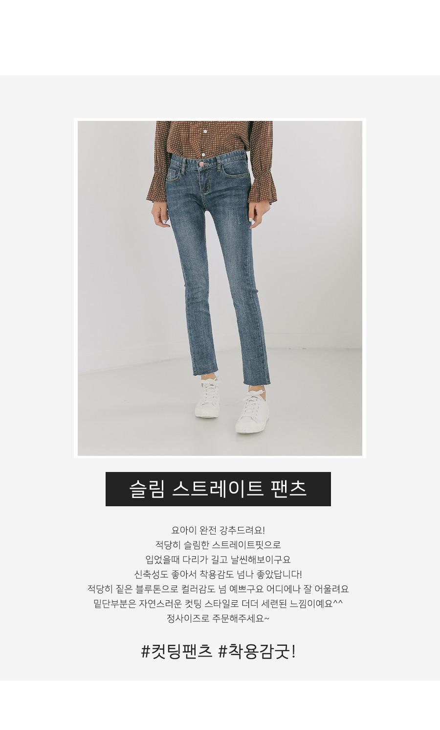 Slim straight pants