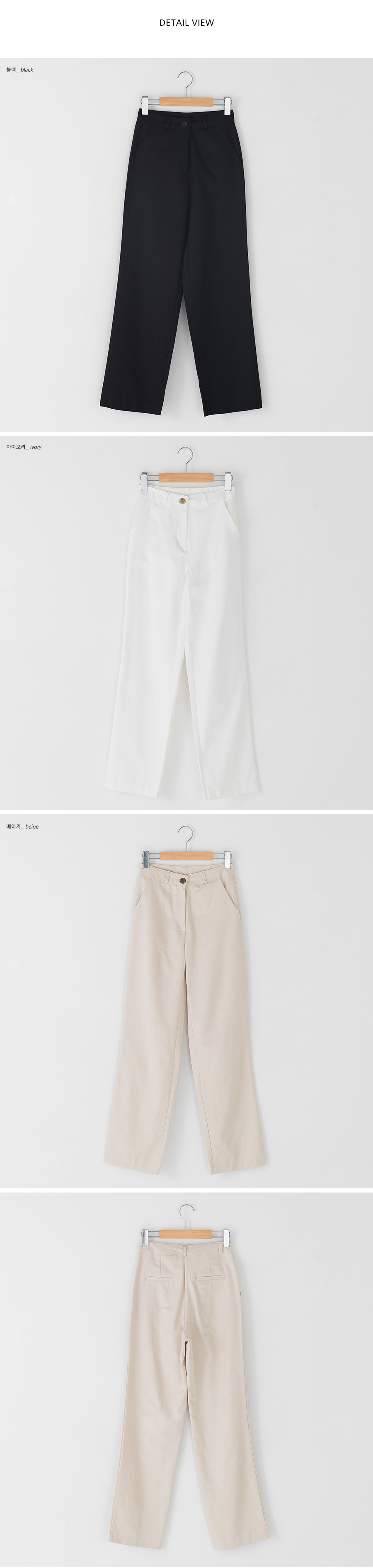 straight fit maxi cotton pants