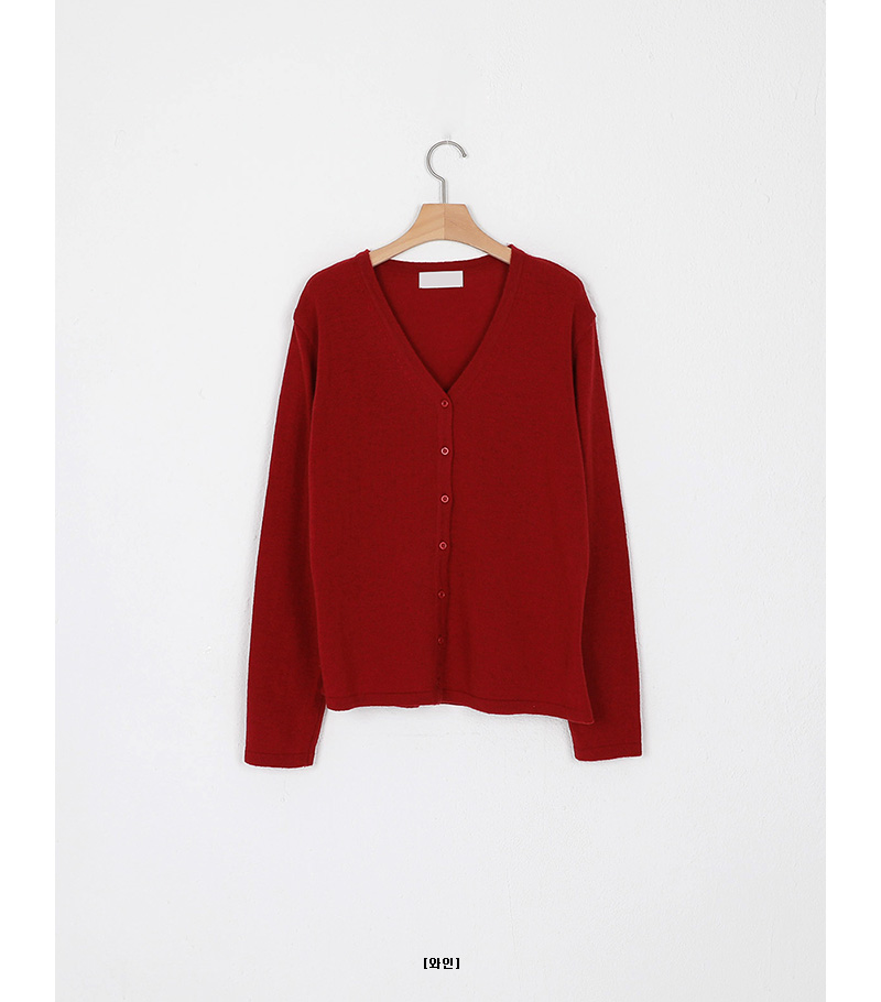 daily color wool cardigan (4colors)